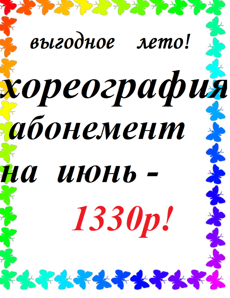 1330 р.png
